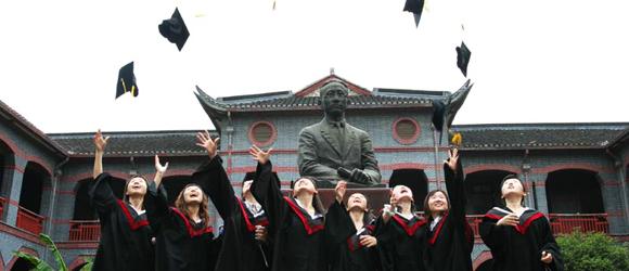 Çin Üniversiteleri