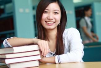 Çin'de Üniversite