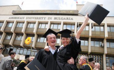 Bulgaristan'da Üniversite