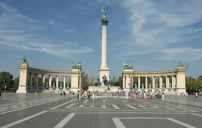 Macaristan Üniversitelerin'de Lisans Tamamlama