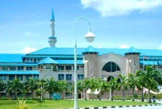 Malezya'da Üniversite