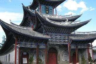Neden Çin'de Okumalıyız