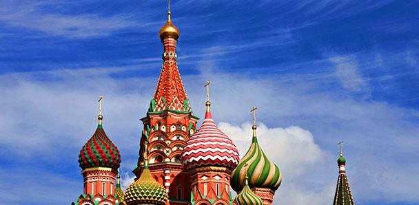 Rusya Üniversiteleri Başvuru İşlemleri