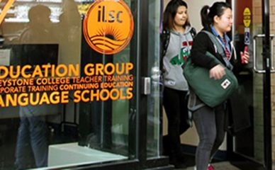 ILSC Vancouver Dil Okulu