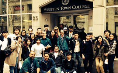 Western Town College Vancouver